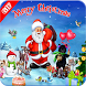 Merry Christmas Gif Images by Sky Photo Editor