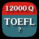 5000Q TOEFL English Test by TOP Education