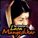 Lata Mangeshkar Hit Songs by Generix Apps