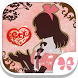 Guilty Alice by NTT Solmare Corp.