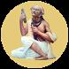 Narsinh Mehta Bhajan by Wizitech