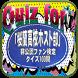 Quiz for『桜蘭高校ホスト部』非公認ファン検定 クイズ100問 by QUIZJACK