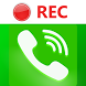 ⏺️ Phone Call Recording by Creative Picture Lab