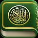 Arabic Bangla English Quran by Nakagosoft, Bangladesh