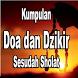 Doa & Dzikir Sesudah Sholat by Cuphy Dev