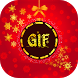 Merry Christmas Wishes 2018 by International.Apps Inc