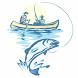 Справочник рыбака by Юла Group