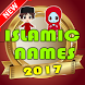 New Islamic Names 2017 by Apps&Games Studio