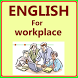 English for Workplace by Hurricane.Gate