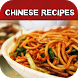Chinese Food Recipes by GalaxyCuisineRecipes