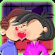Kissing Game-Couple TheatreFun