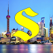 Shanghai News - Latest News by Goose Apps Corp