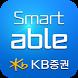 KB증권 Smart able(구현대) by KB Securities Co.,Ltd