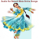 Audio for Mala Sinha Songs by Bell Weather
