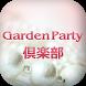 体調サポート!サプリメント・健康相談 GardenParty by GMO-SOL22