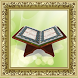 Prayer Complete by Owm Games