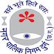 Smart Durg by Entit Consultancy Services