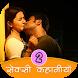 Hindi Sexy Story 2 by Kam Devi