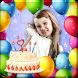 Birthday Photo Frames by Mita and Mina Photo Studio