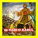 New Cerita Nabi Dan Rasul by Pratama Putra Rahman