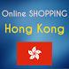 Hong Kong Online Shopping by xyzApps