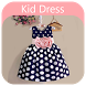 Baby Girl Clothes - New by AIT.APPS