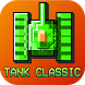 Tank Battle War Classic 1990 by G4L Studio