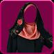 Hijab Styles 2017 Tutorials by Guided Keys