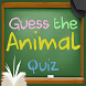Animal Contours Quiz For Kids by WebGroup Apps