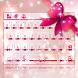 Pink Love Bow Keyboard Theme by Keyboard Dreamer