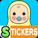 Memetan Stickers Free by peso.apps.pub.arts