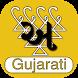 Learn Gujarati (Letter2Sound) by Gulvel