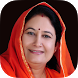 BJP Smt. Kiran Maheshwari by PoliticHub