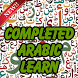 Learning Arabic By Step by Armagedon