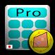 AreaCalculatorPro byNSDev by Nihon System Developer Corp.