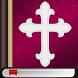 Amplified Bible App by Bible offline