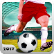 Play Real Dream Football 2017 by Gamography