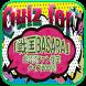 Quiz for『戦国BASARA』非公認ファン検定 クイズ200問 by QUIZJACK