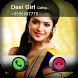 Indian Desi Girl Fake Call Prank by Photo Suit Studio