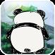 Kungfu Warrior Theme&Emoji Keyboard by Keyboard Fantasy