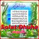 Solat Dhuha MP3 by Khasyaff Store