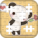 Puzzle For Kawaii by Universal Jack