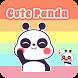iKeyboard Cute Panda Sticker by Colorful Keyboard Theme Designer