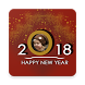 Happy New Year Photo Frames 2018 by Ketch Photo Frames