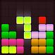 Blocks Puzzle, Brick Classic by CRV Studio