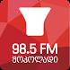 რადიო შოკოლადი Radio Shokoladi by LeavingStone