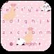 Kawaii Keyboard Panda by cool wallpaper