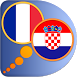 French Croatian dictionary by Dict.land