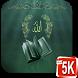 Best Islam Wallpaper by Utilities Apps