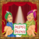 Akbar Birbal Varta in Gujarati by Parth Devariya